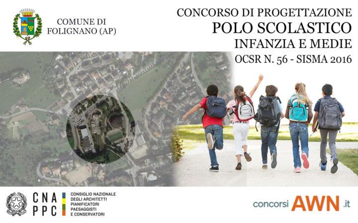 """Pubblicato il concorso Realizzazione polo scolastico """"infanzia e medie"""" ordinanza commissariale n.56 – sisma 2016 – Folignano sulla piattaforma concorsiawn.it"""